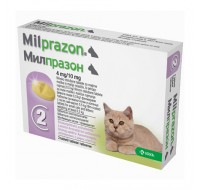 Milprozon cat