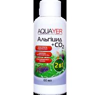Aquayer AL60
