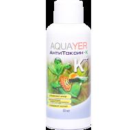 Aquayer ATK60