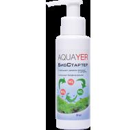 Aquayer BIO