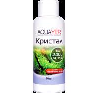 Aquayer CR60