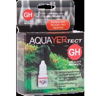 Aquayer GH