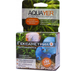 Aquayer HM