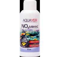 Aquayer NM60