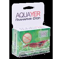 Aquayer PS1001