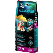 JBL ProPond All Seasons M 5,8 кг 32 л