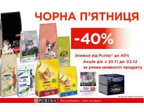 Чёрная пятница на корма для собак и кошек Purina до -40%