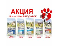 Акция Purina Dog Chow 14кг + 2,5кг в подарок