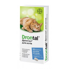 Bayer Drontal cat