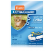 Ultra Guard Flea Cats